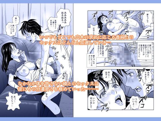 春くらべ2 寝取られ漫画が無料で読める