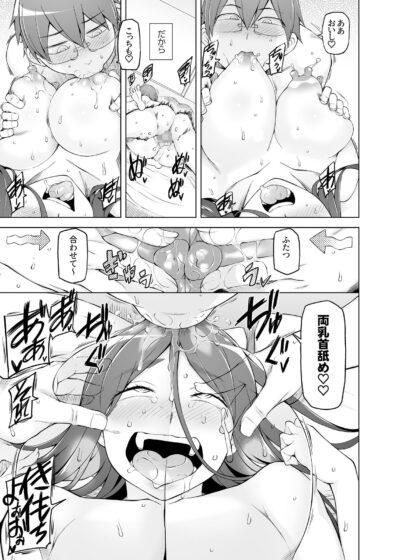 人妻・桐子の調教寝取られ性活が全部無料