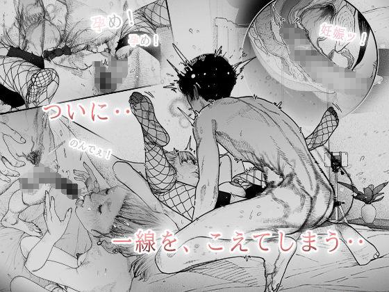 タネヅケハラマセルの無料画像